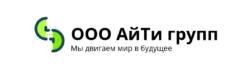 ООО АйТи групп